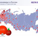 В Подмосковье выявлено почти 500 нарушителей режима самоизоляции